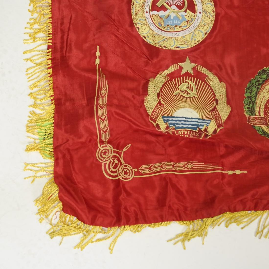 Russian Silk Banner - 8