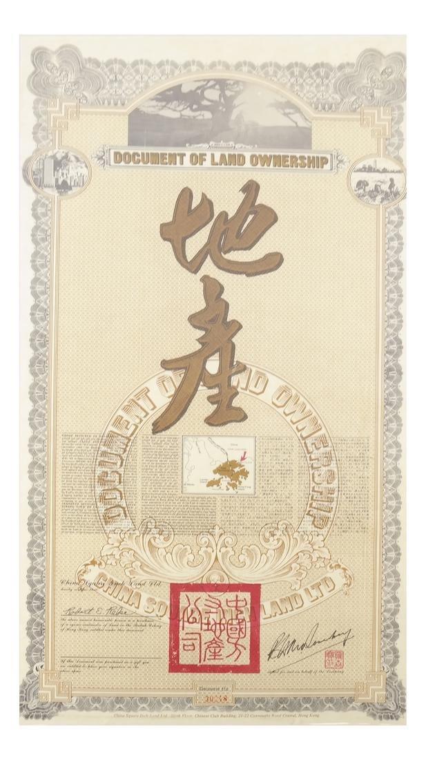 Hong Kong Document of Land Ownership