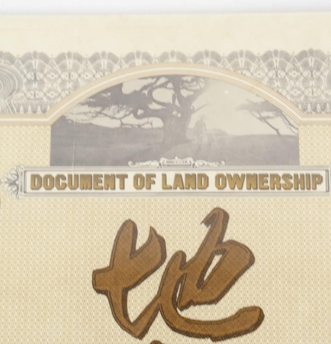 Hong Kong Document of Land Ownership - 6