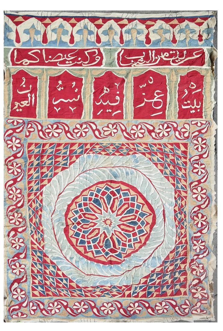 Arabic Decorated Carpet