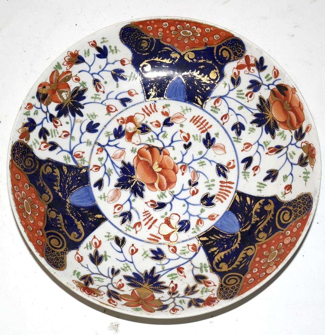Three Asian Decorated Items - 2