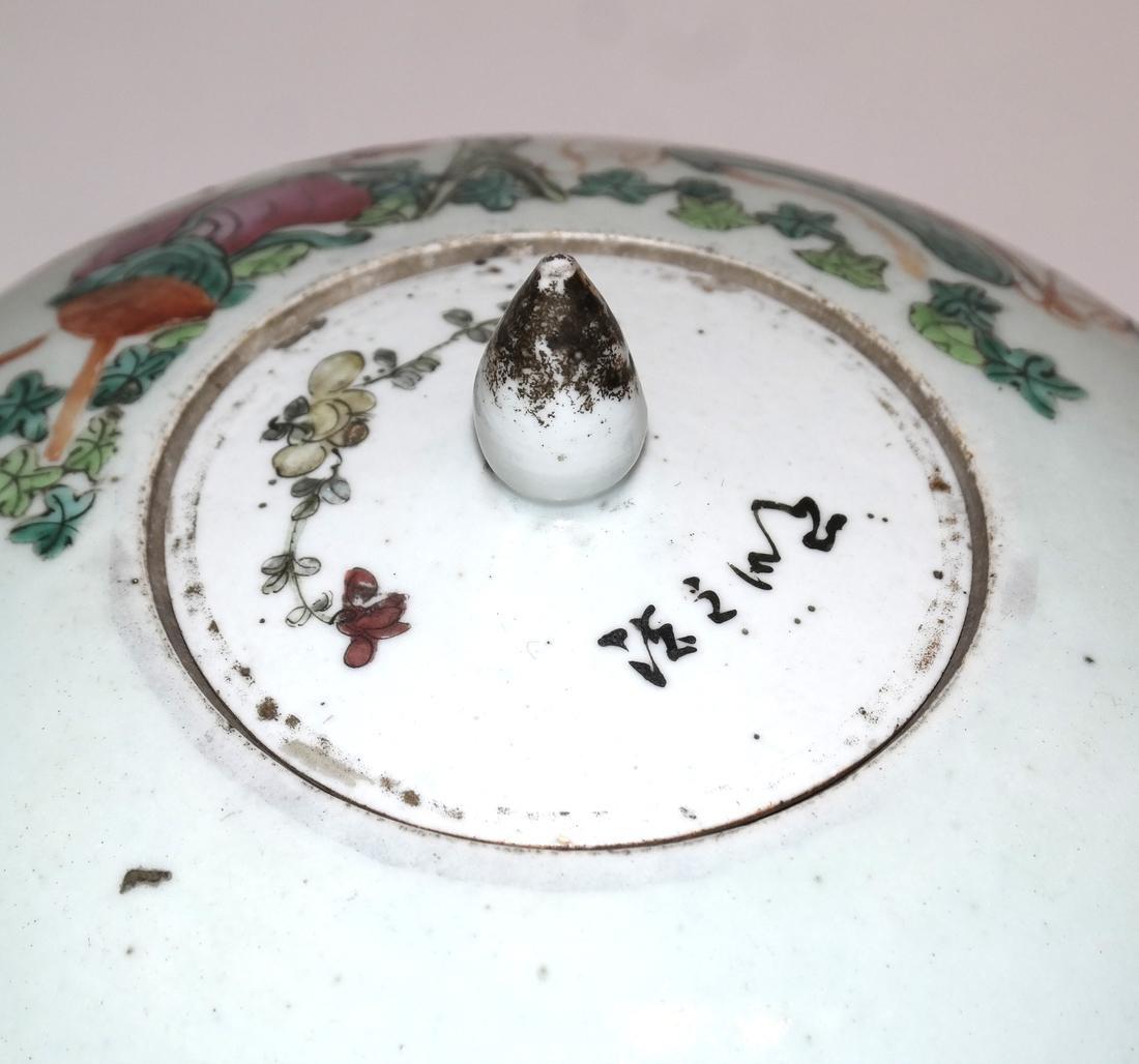 Asian Porcelain Covered Jar - 3