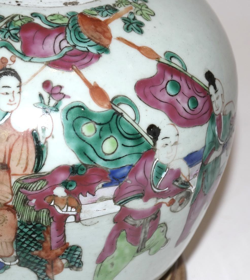 Asian Porcelain Covered Jar - 4