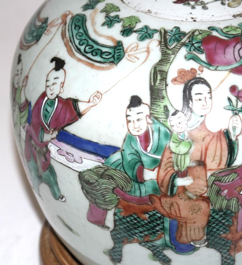 Asian Porcelain Covered Jar - 5