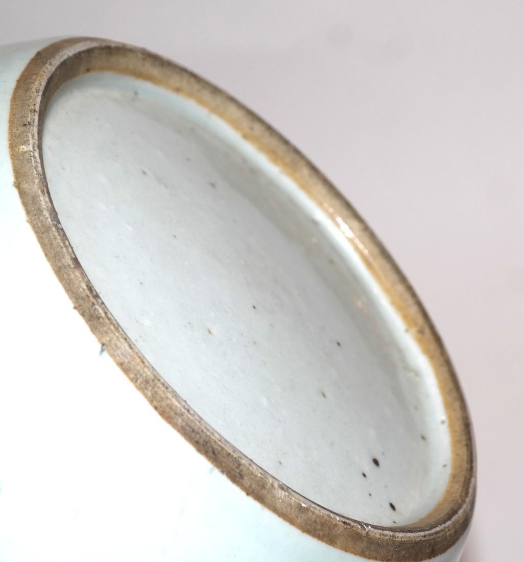 Asian Porcelain Covered Jar - 6