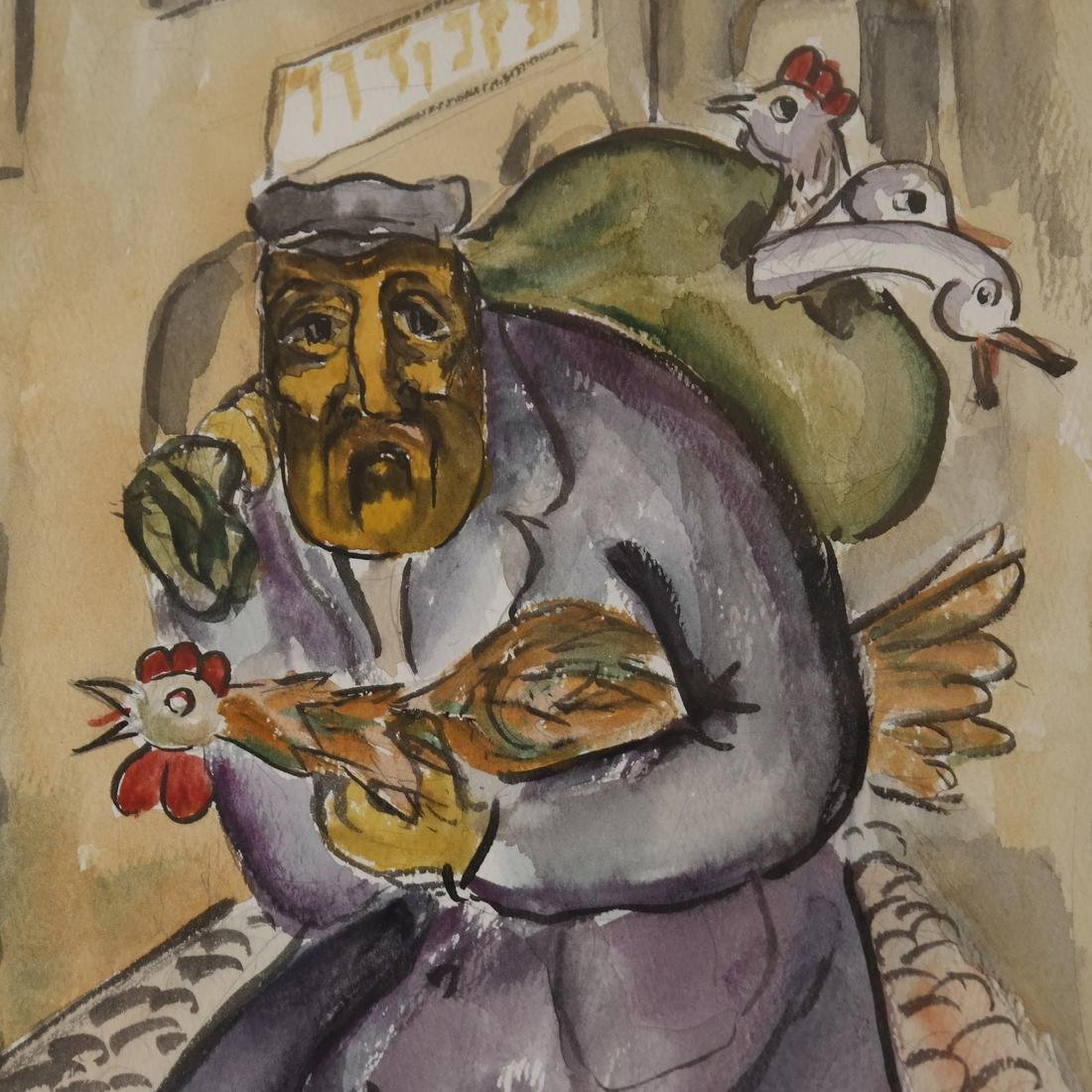 "Attributed to Mane Katz, ""Fowl Seller"" - Watercolor - 3"
