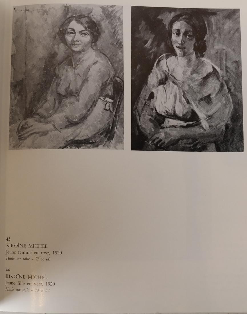 Four Mane-Katz Books - 3