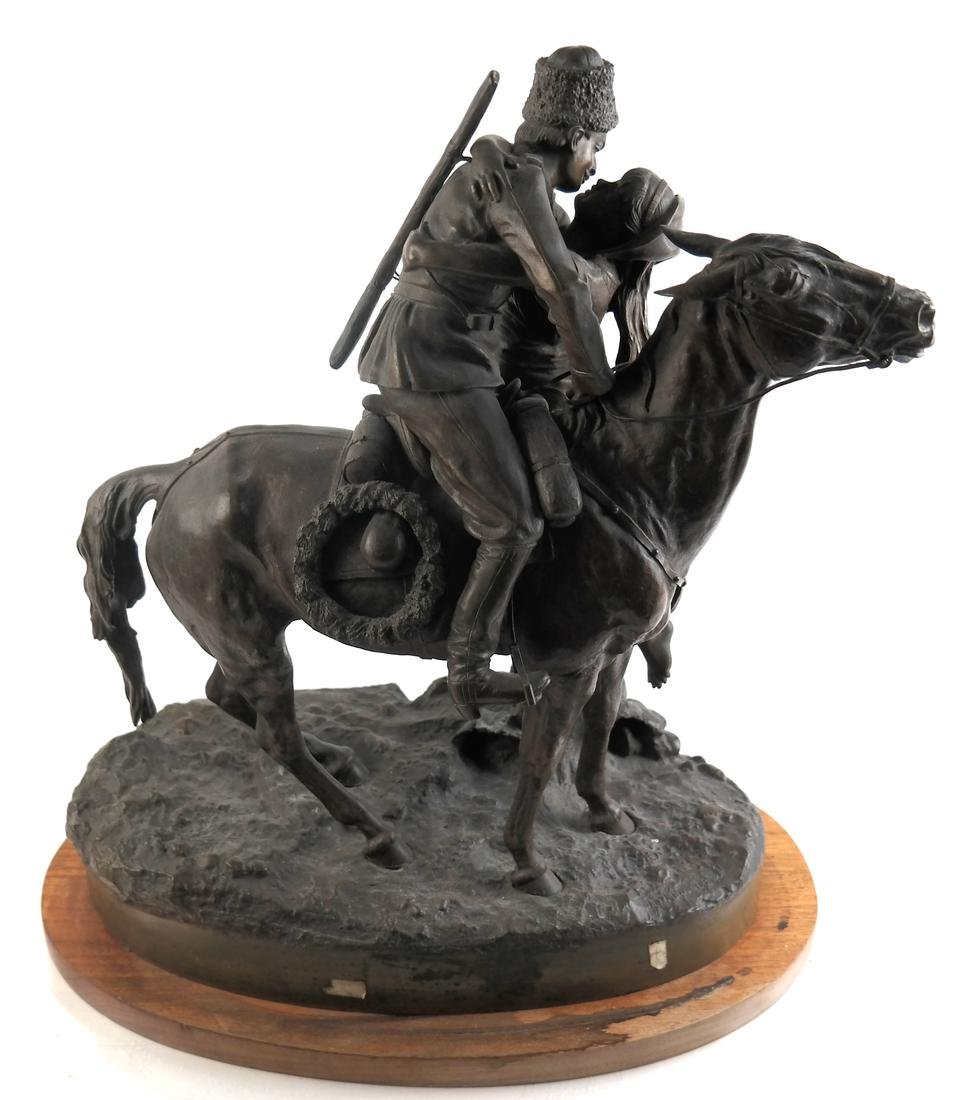Russian Bronze, Lovers and Soldier on Horseback - 5