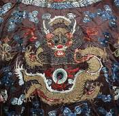 Antique Chinese Imperial Chestnut Brown Dragon Robe