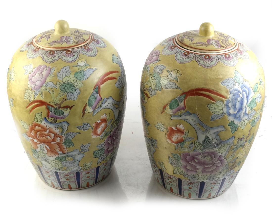Pair of Chinese Porcelain Famille Jaune Ginger Jars