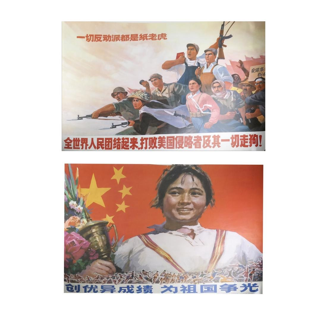 Two Chinese Communist Revolutionary Posters