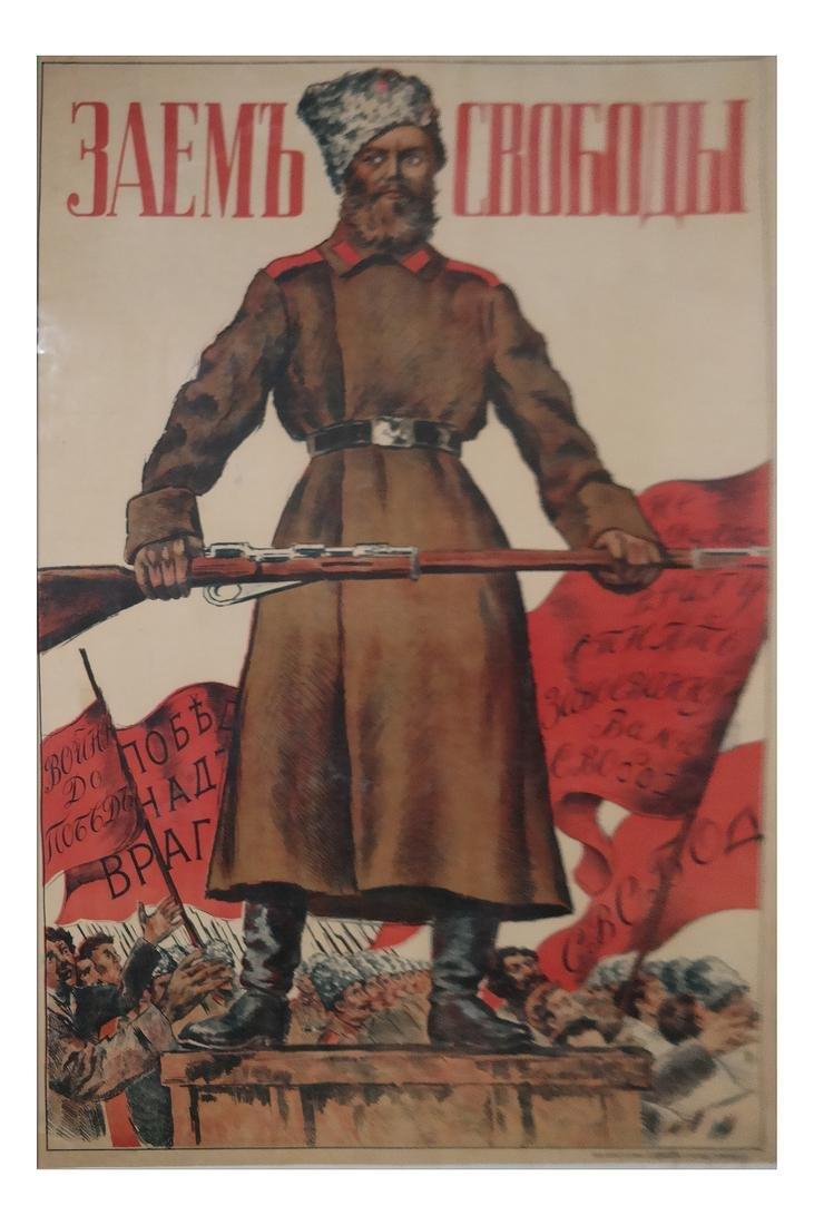 Boris Kustodiev, 1917 Poster For 'Freedom Loans'