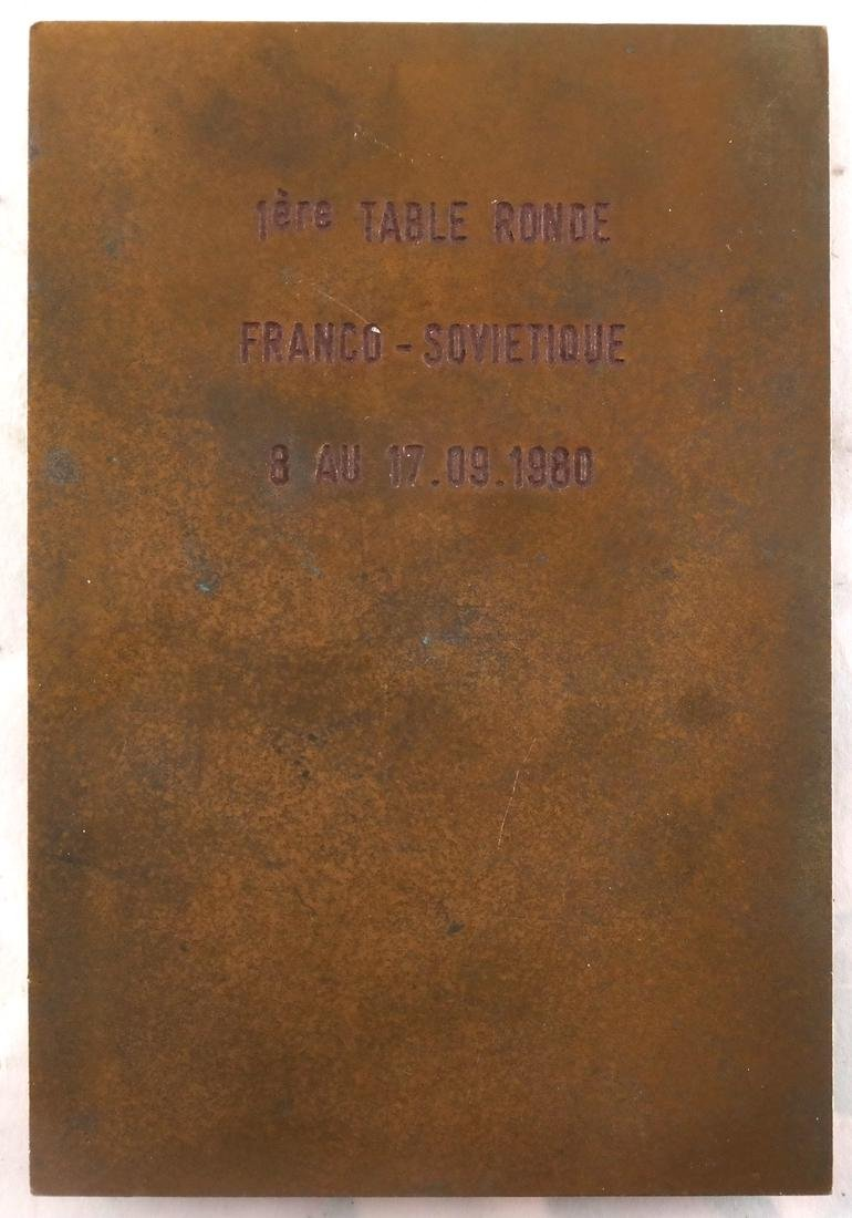 (8) Bronze Medals c. 1900, 1930, Later - 6