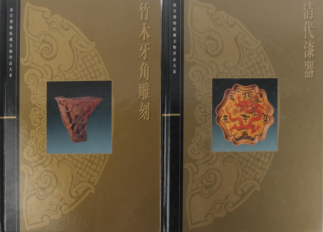 Books: Asian Art Books - 2