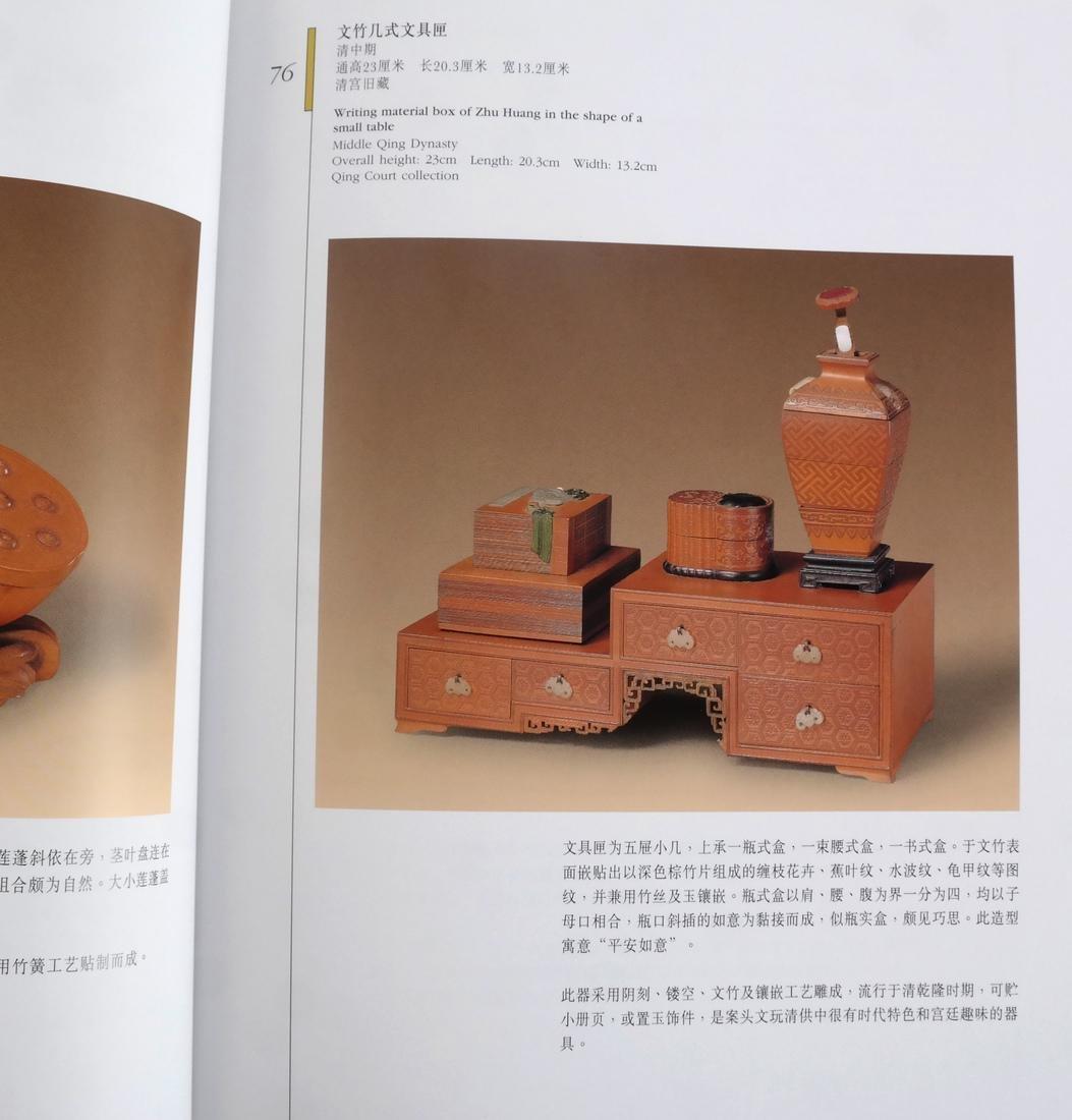 Books: Asian Art Books - 4