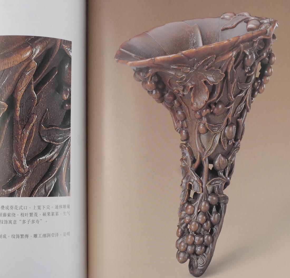 Books: Asian Art Books - 5