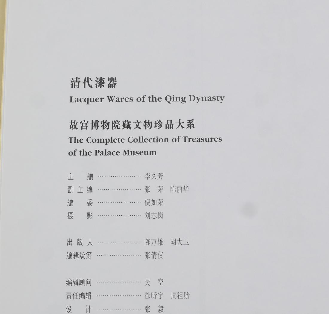 Books: Asian Art Books - 7