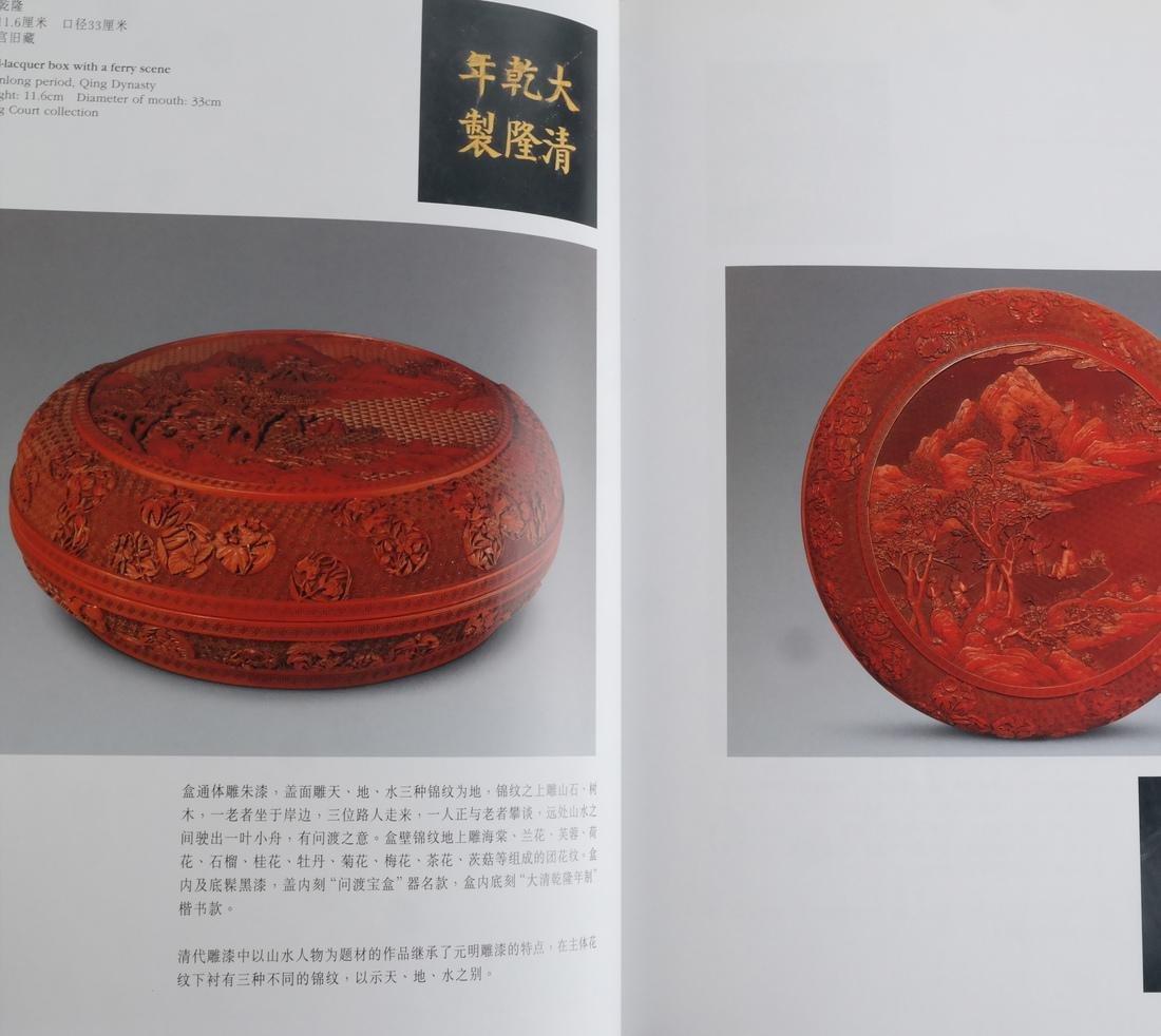 Books: Asian Art Books - 8