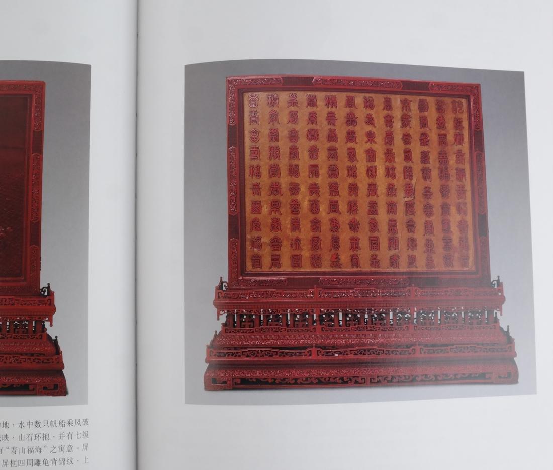 Books: Asian Art Books - 9