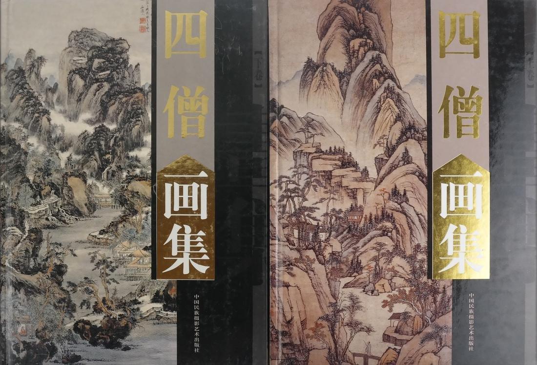 Books: Asian Arts Books - 2