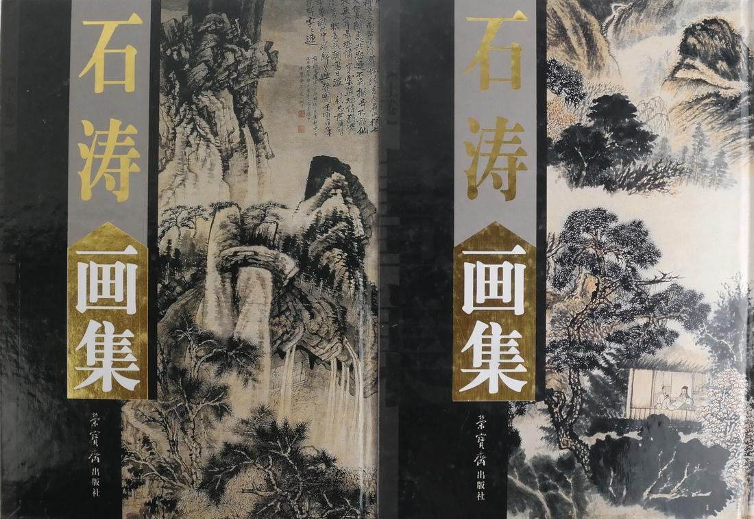 Books: Asian Arts Books - 3