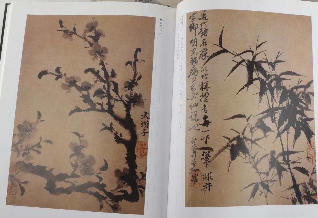 Books: Asian Arts Books - 4