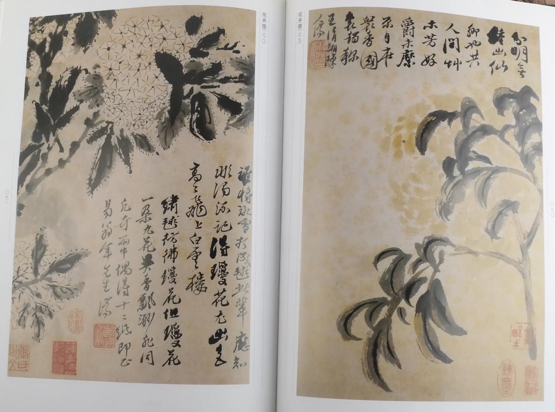 Books: Asian Arts Books - 5