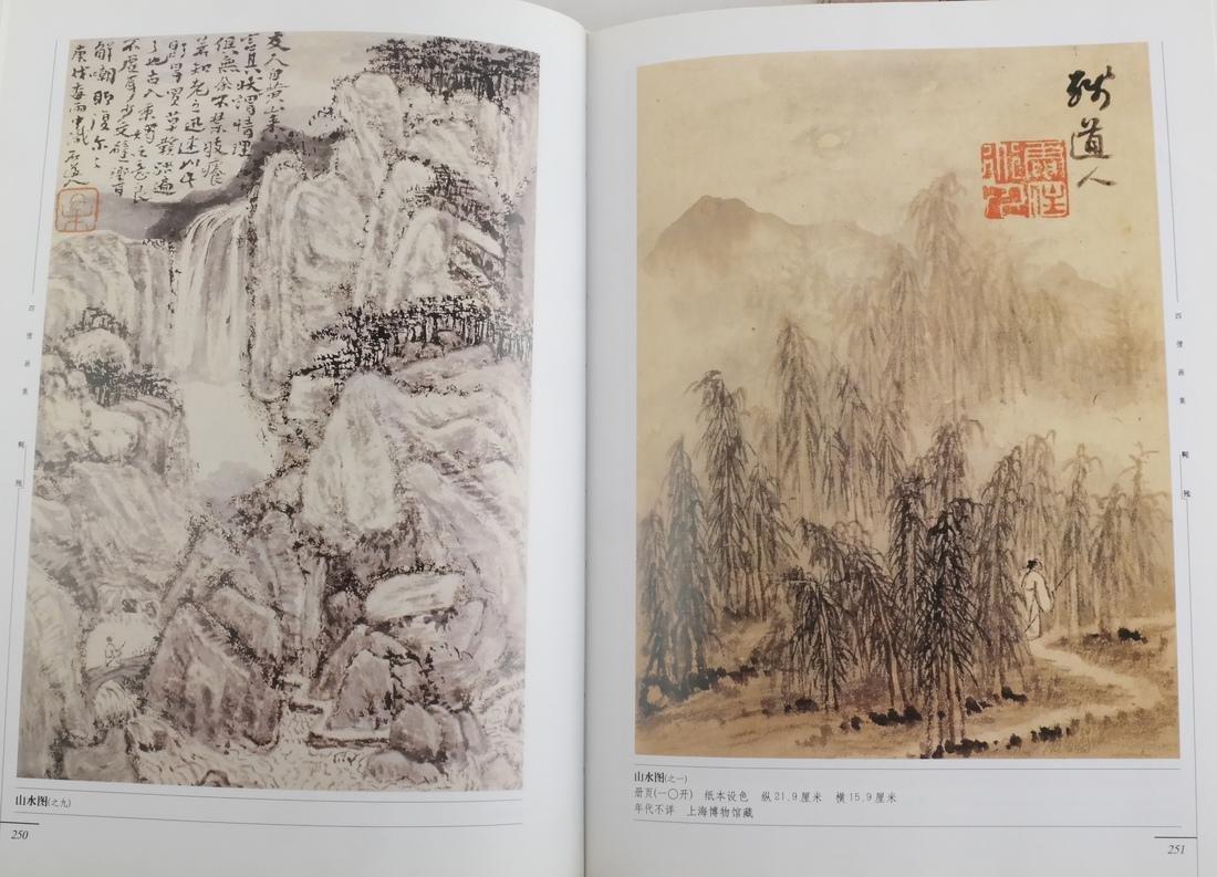 Books: Asian Arts Books - 6