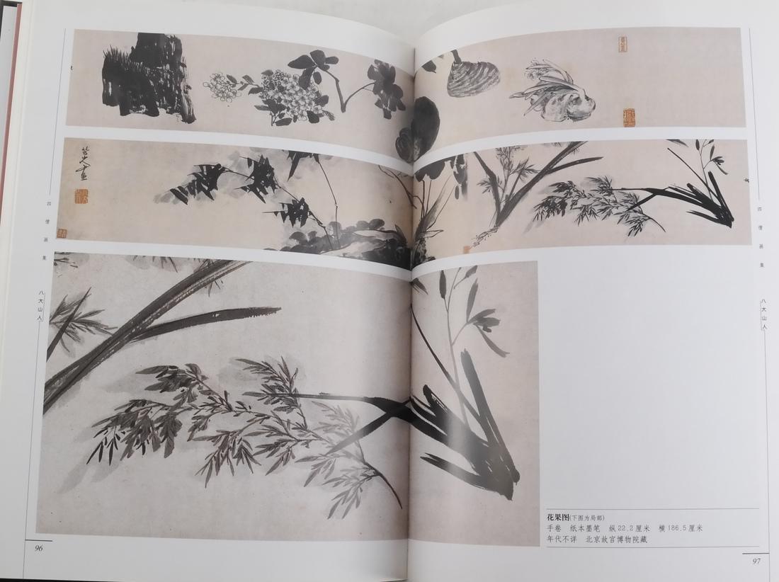 Books: Asian Arts Books - 7