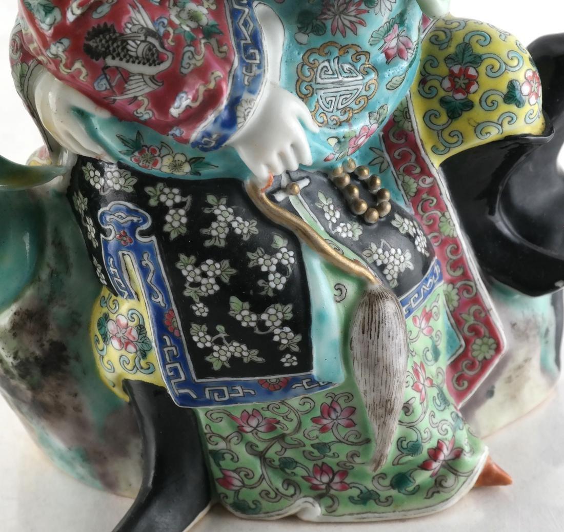 Chinese Porcelain Famille Jaune Teapot - 4