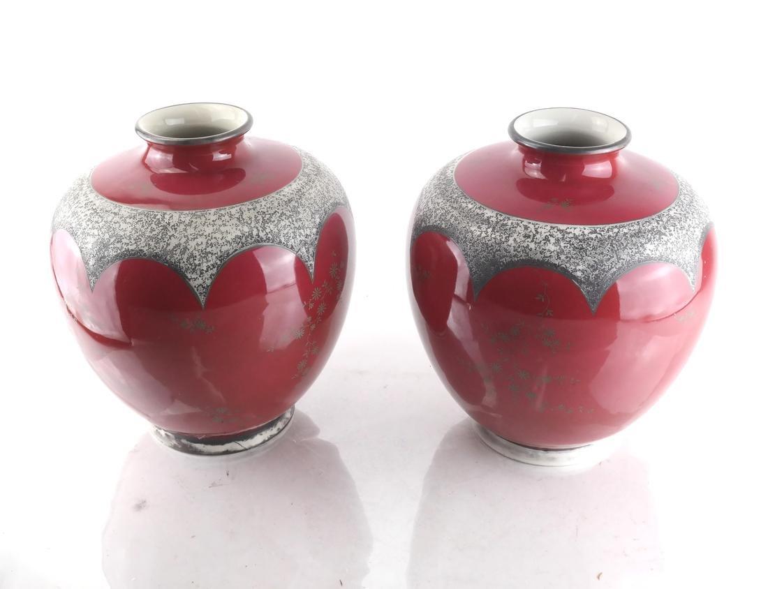 Pair Koenigszelt Porcelain Urns/Vases