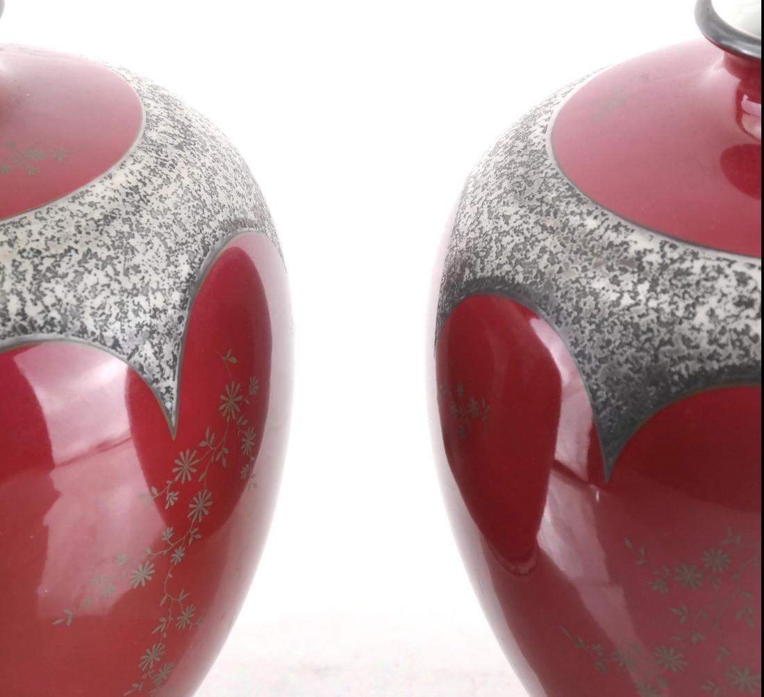Pair Koenigszelt Porcelain Urns/Vases - 2