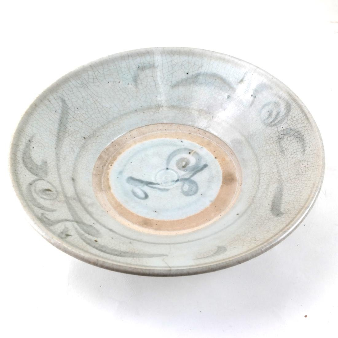 Chinese Celedon Porcelain Bowl
