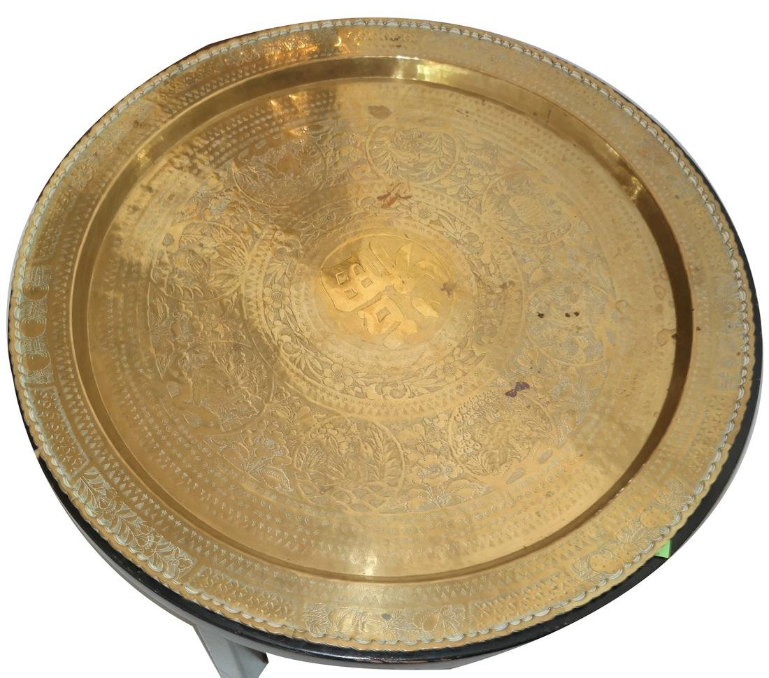 Chinese Brass Charger/Coffee Table - 2