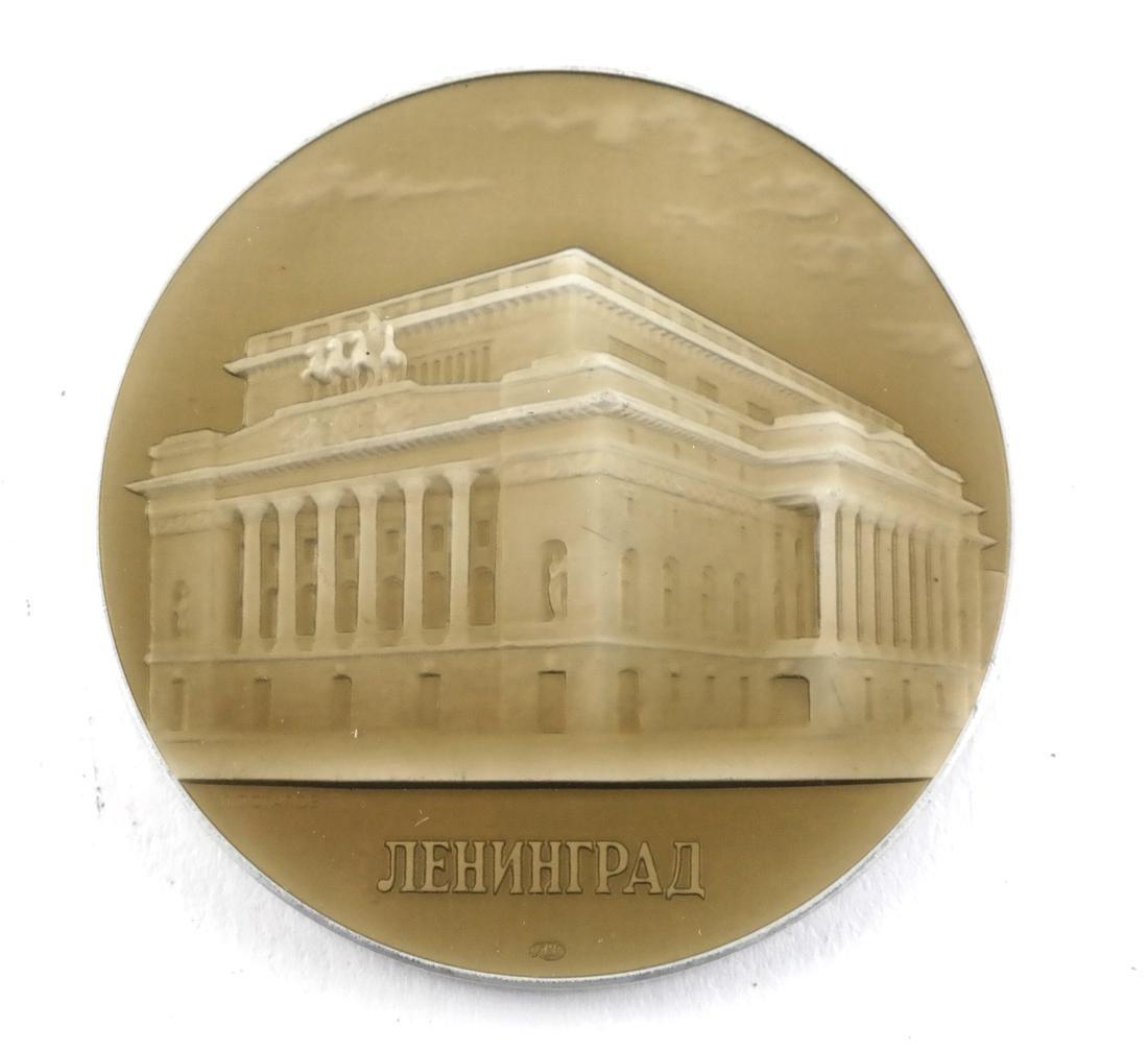 Russian Porcelain Commemorative Medal