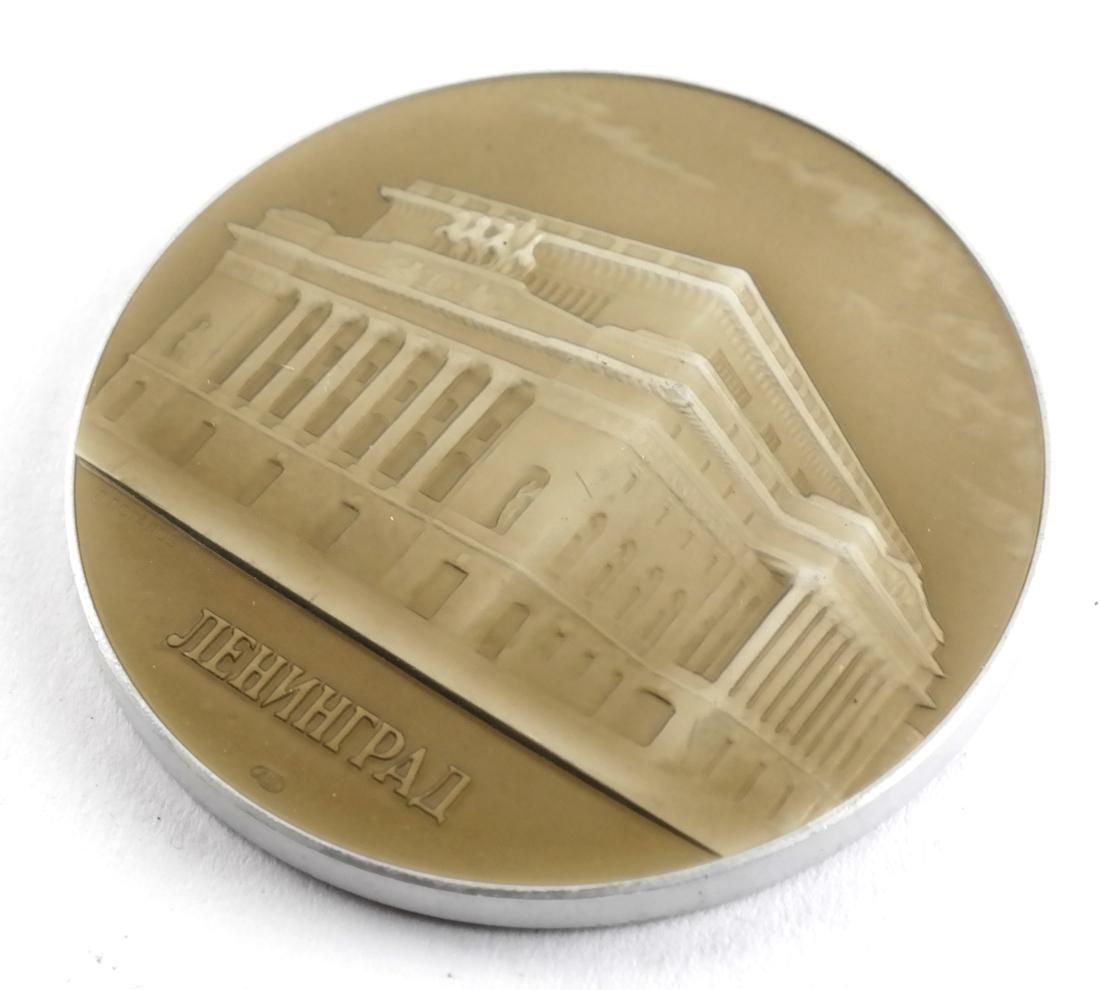 Russian Porcelain Commemorative Medal - 3