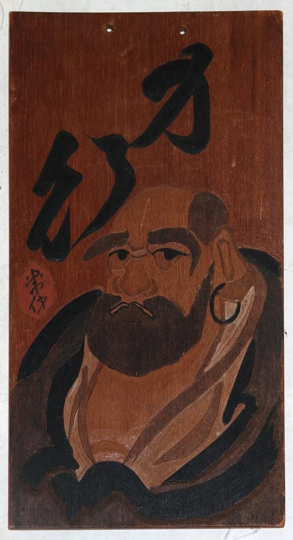 Japanese Carved Wood Panel Portrait - Man