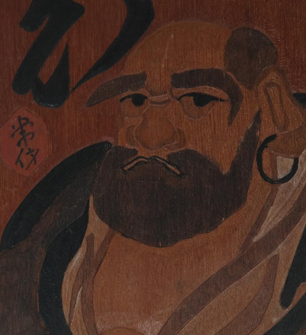 Japanese Carved Wood Panel Portrait - Man - 2