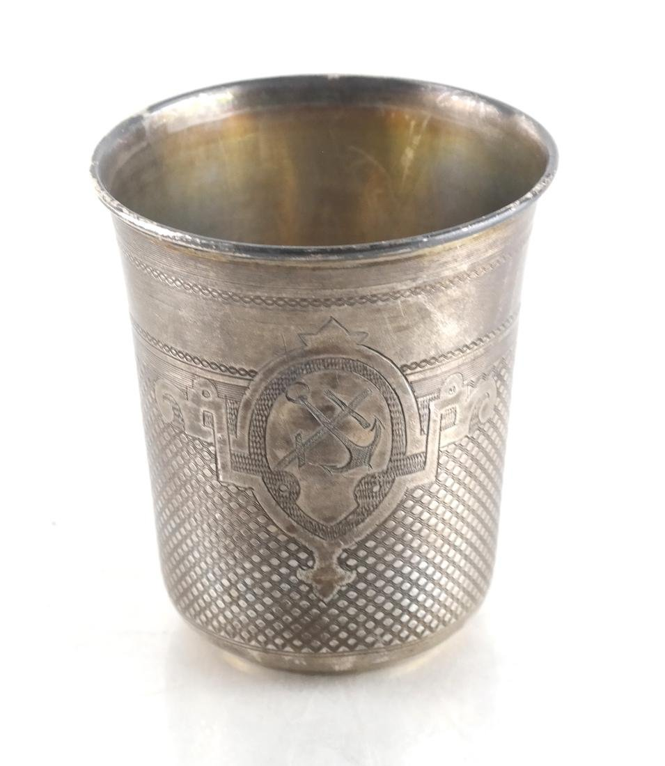 Sterling Silver Russian Cup