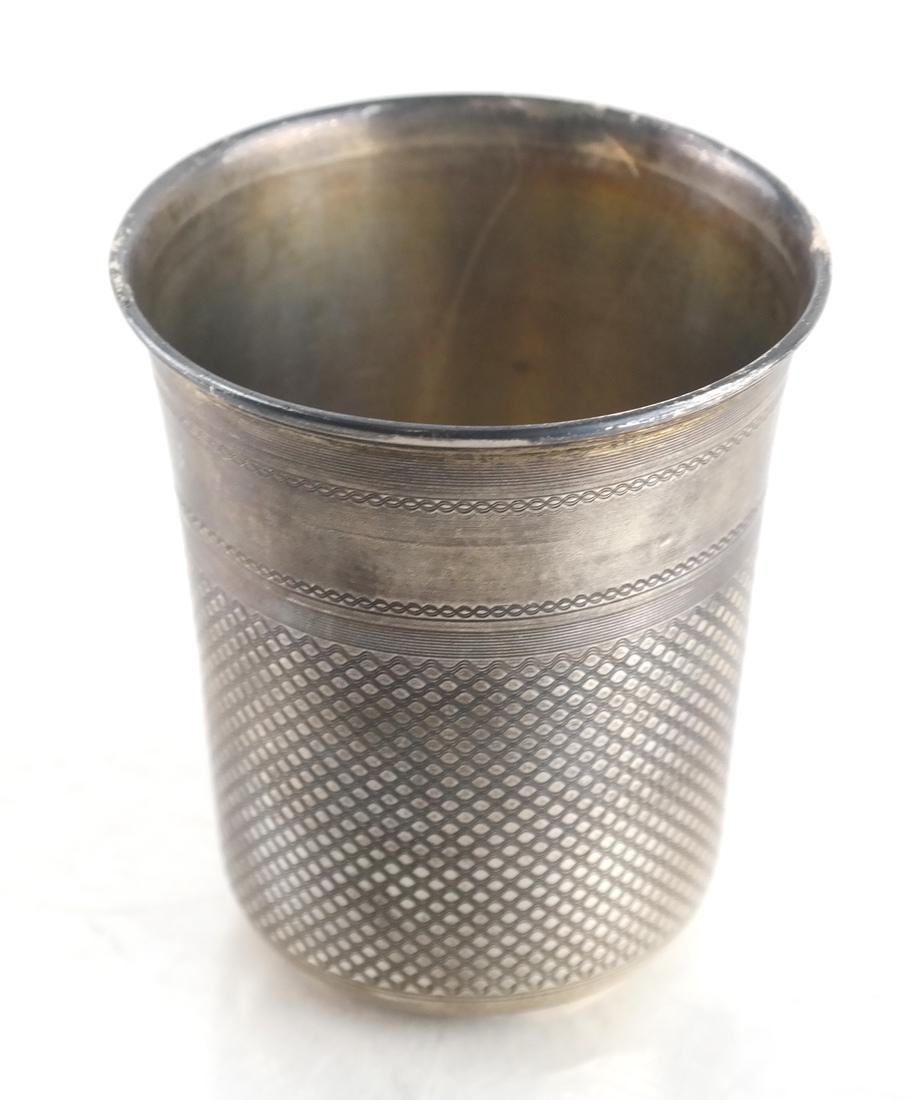 Sterling Silver Russian Cup - 2