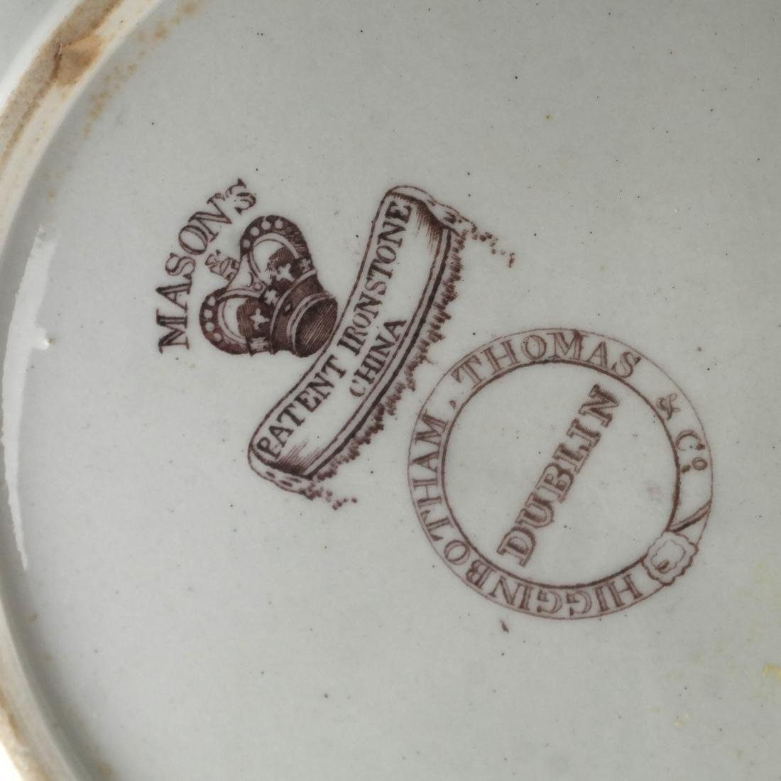 Two English Decorated Dishes - 5