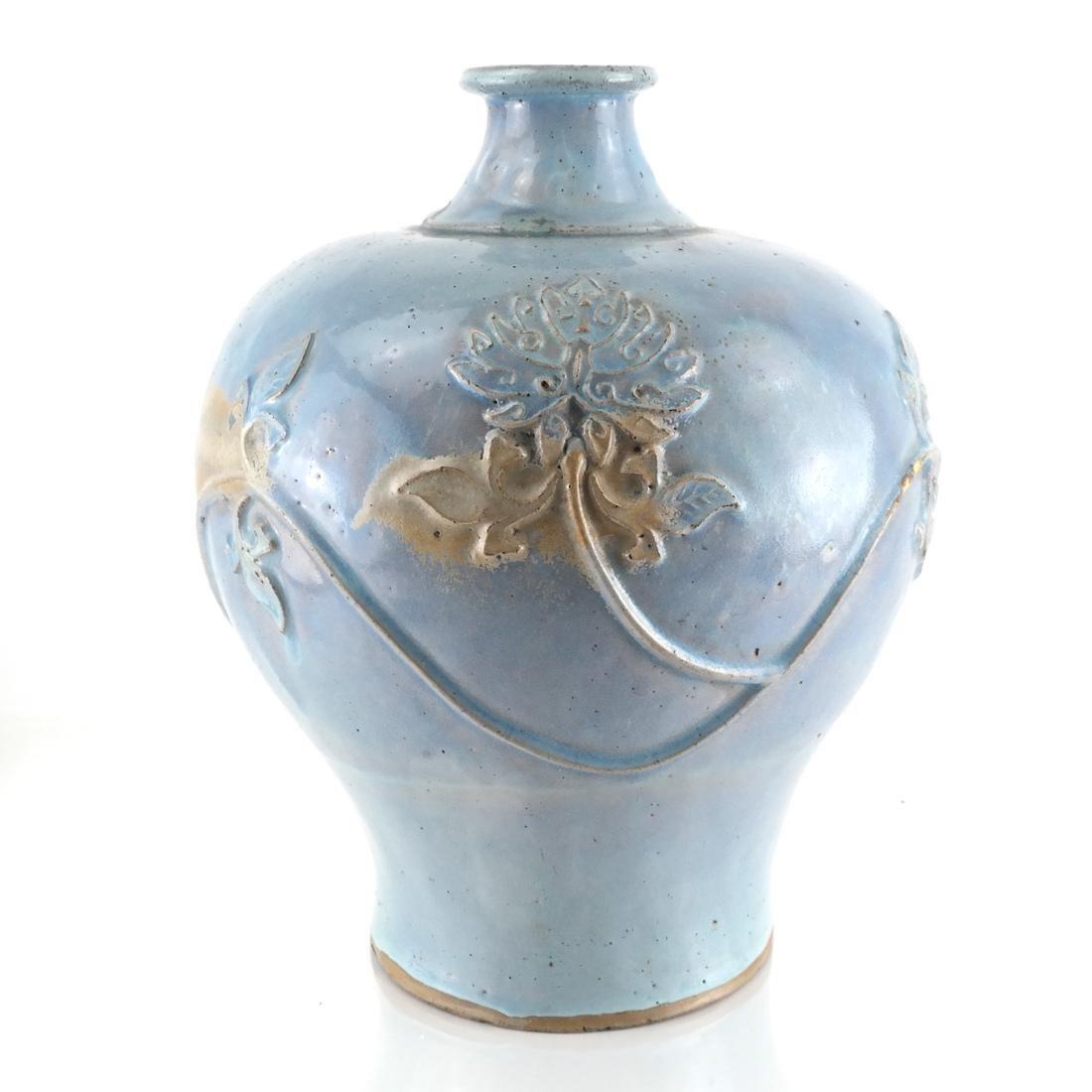 Chinese Turquoise Vase