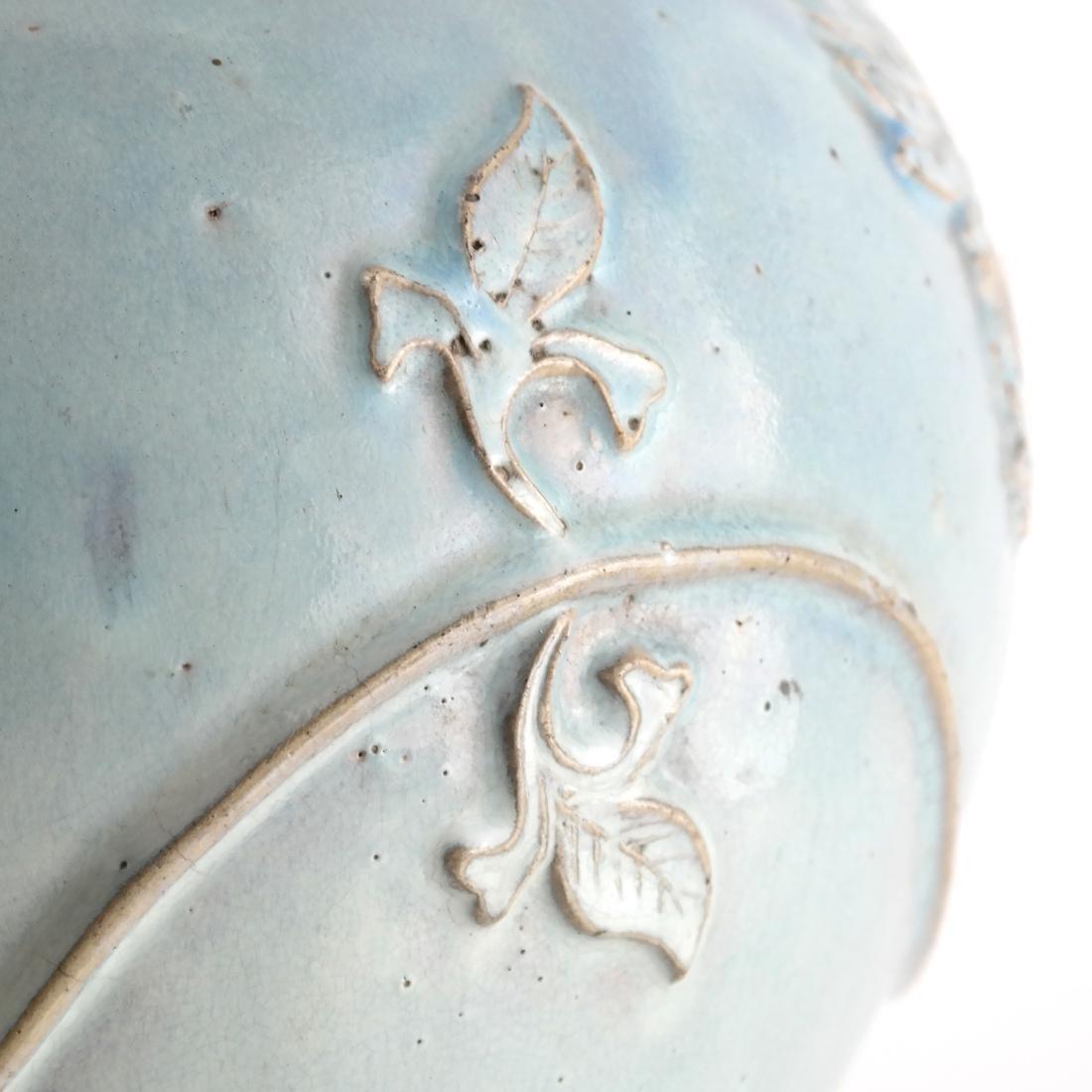 Chinese Turquoise Vase - 3