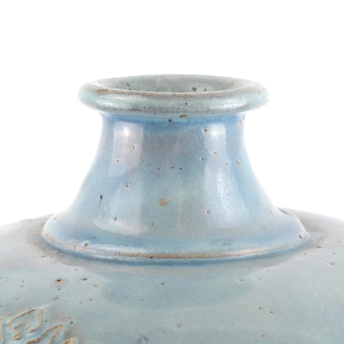 Chinese Turquoise Vase - 4