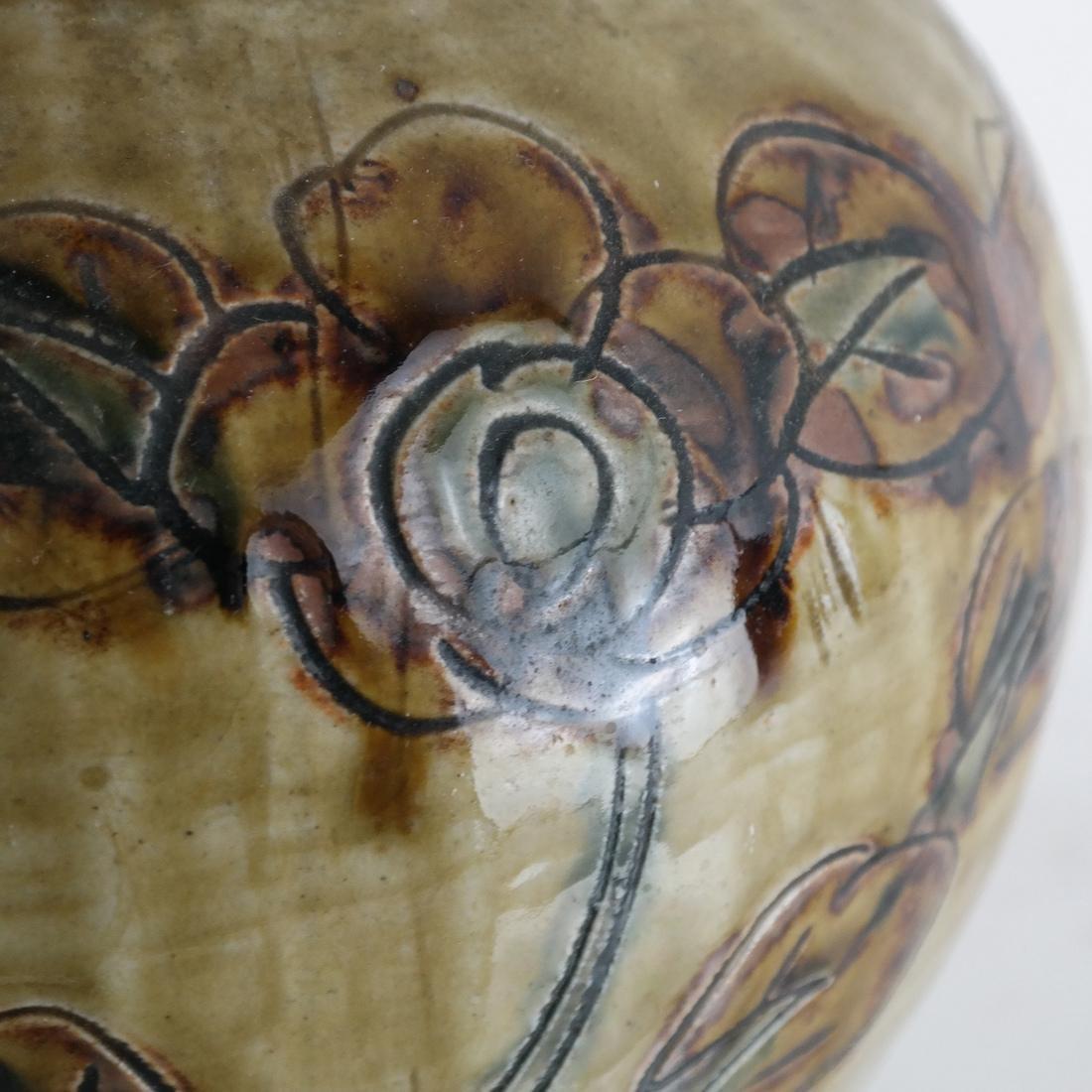 Modern Decorated Ceramic Vase - 7