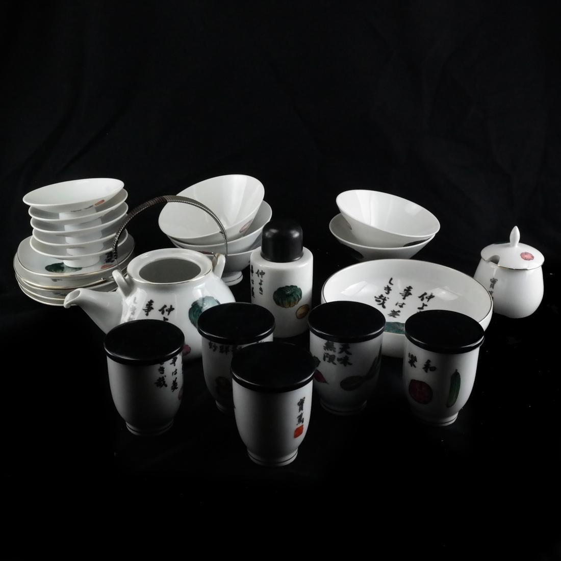 Chinese Seyei Porcelain Luncheon Set