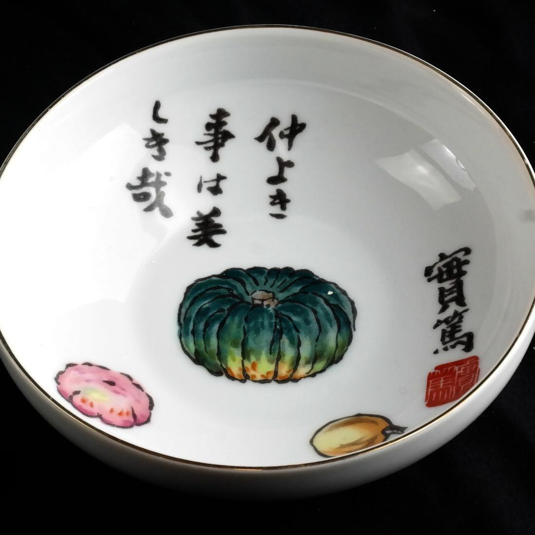 Chinese Seyei Porcelain Luncheon Set - 3