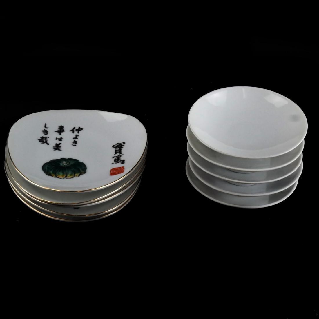 Chinese Seyei Porcelain Luncheon Set - 8