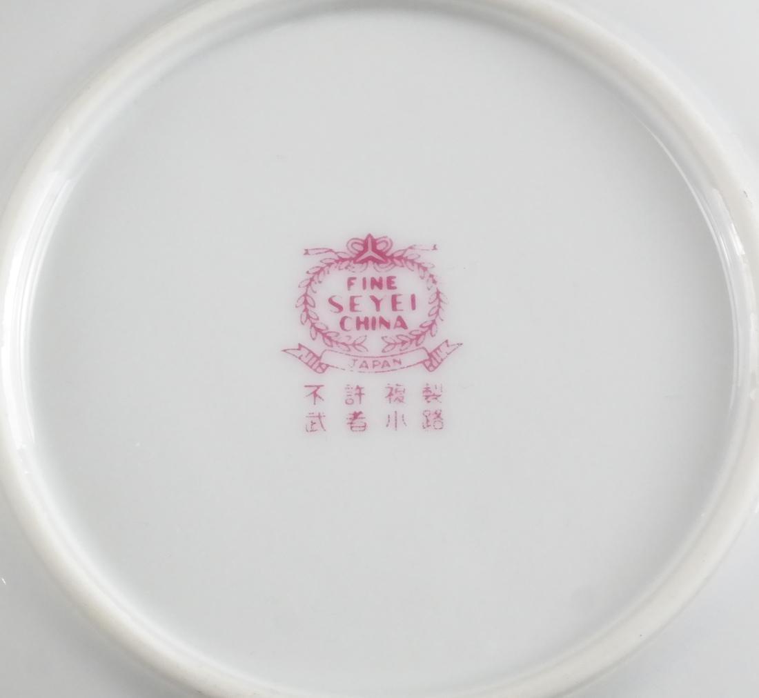 Chinese Seyei Porcelain Luncheon Set - 9