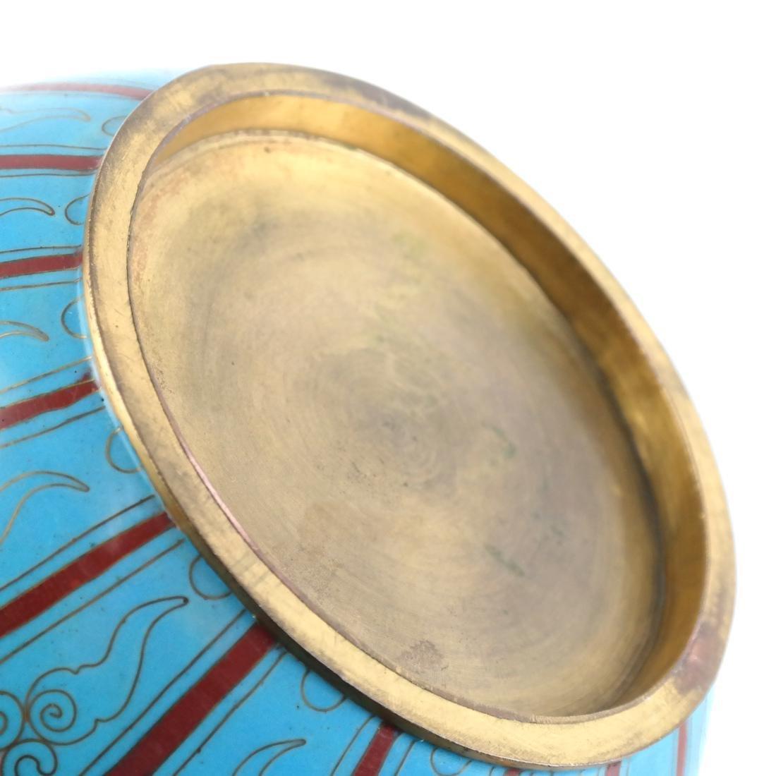 Pair Cloisonne Enamel Decorated Ginger Jars - 9